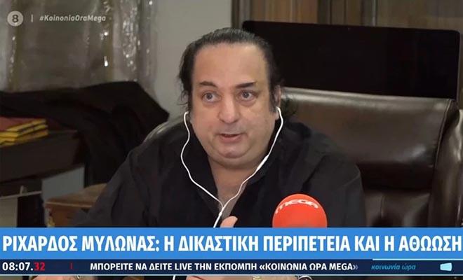 Ριχάρδος: Κάνω νόμιμη εξαγωγή χρυσού, που φέρνει χρήματα στο κράτος [Βίντεο]