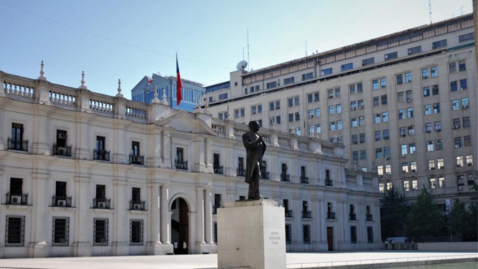 Χιλή: Η Γερουσία ενέκρινε την αναβολή των εκλογών για την ανάδειξη Συντακτικής Συνέλευσης