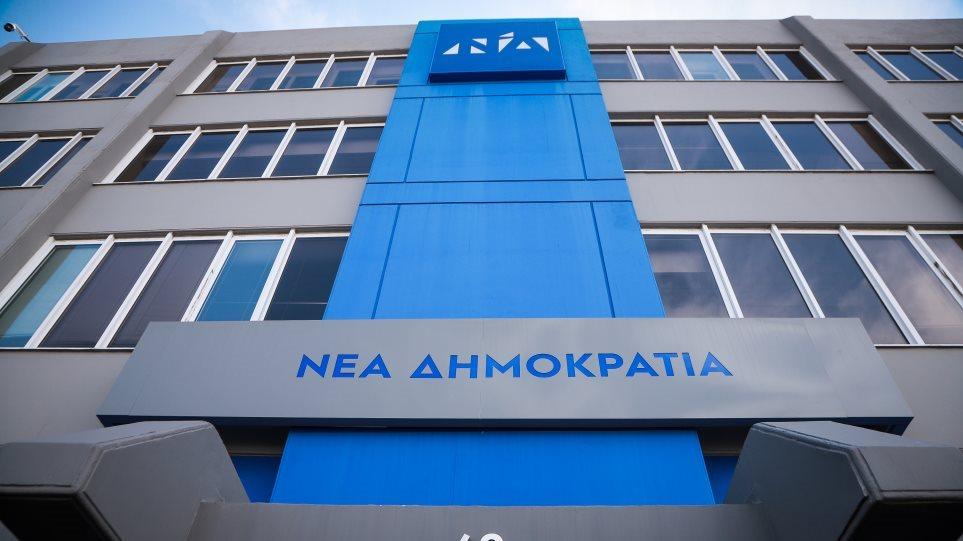 ΝΔ κατά ΣΥΡΙΖΑ: Περιμένουμε να μας πουν ποιο στέλεχος ζητούσε σιωπή από τα θύματα του πρέσβη