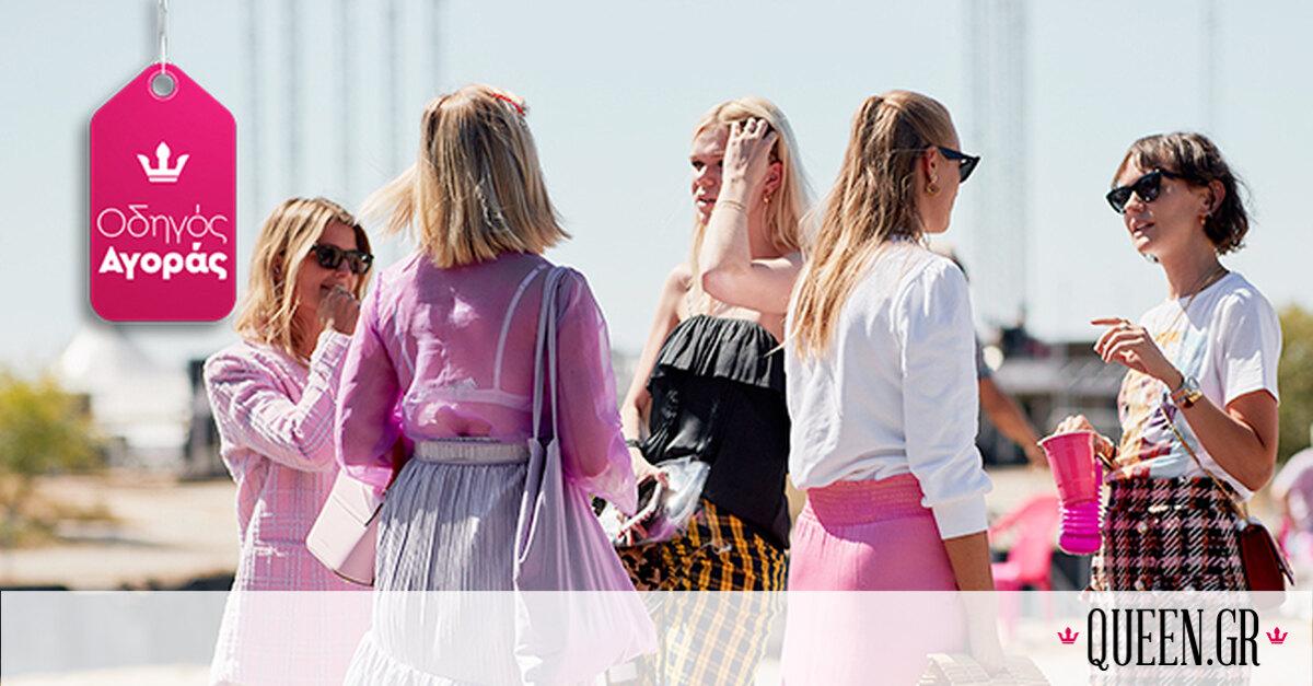 Οδηγός Αγοράς: 20 άκρως ανοιξιάτικες φούστες για όλα τα στυλ