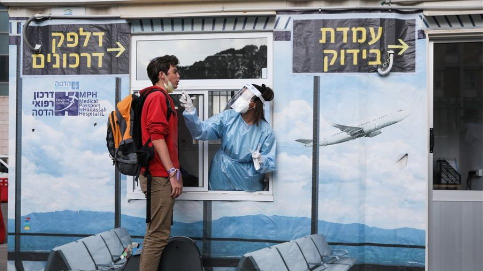 Κορωνοϊός – Ισραήλ: Θα επιτρέπεται η περιορισμένη είσοδος γκρουπ ξένων τουριστών τον Μάιο