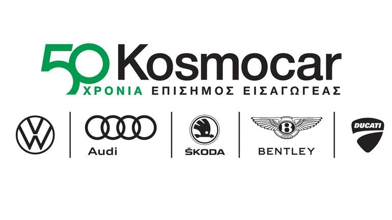 Σημαντικές οι διοικητικές αλλαγές στην KOSMOCAR A.E.