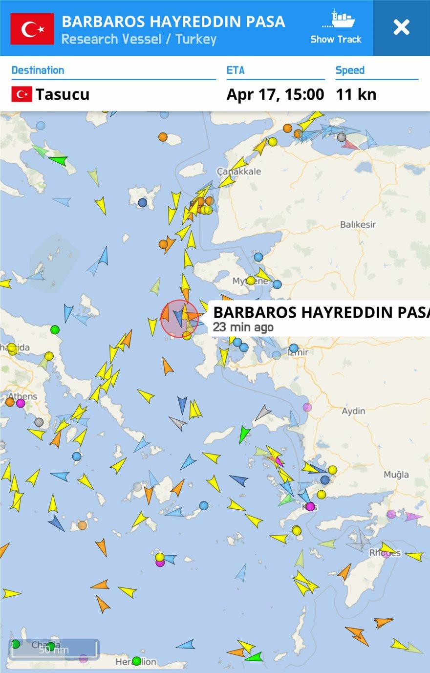 Το Μπαρμπαρός στο Αιγαίο: Μήνυμα Ερντογάν, ή τυχαίο γεγονός;
