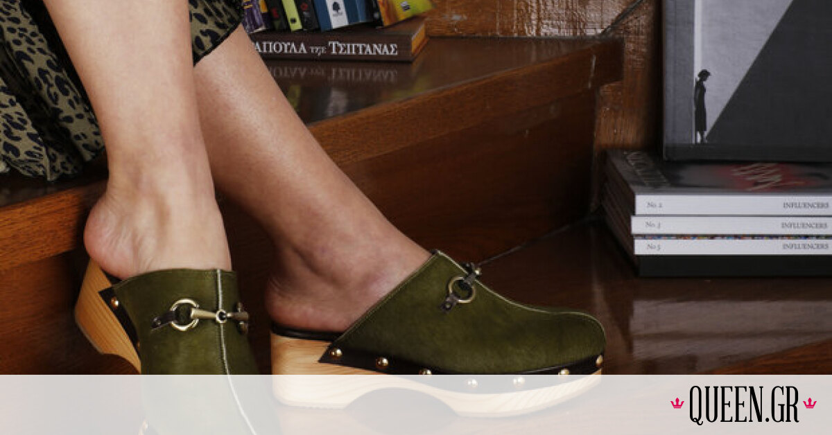 I Love Sandals, I Love Clogs Brand: Η νέα υπέροχη συλλογή