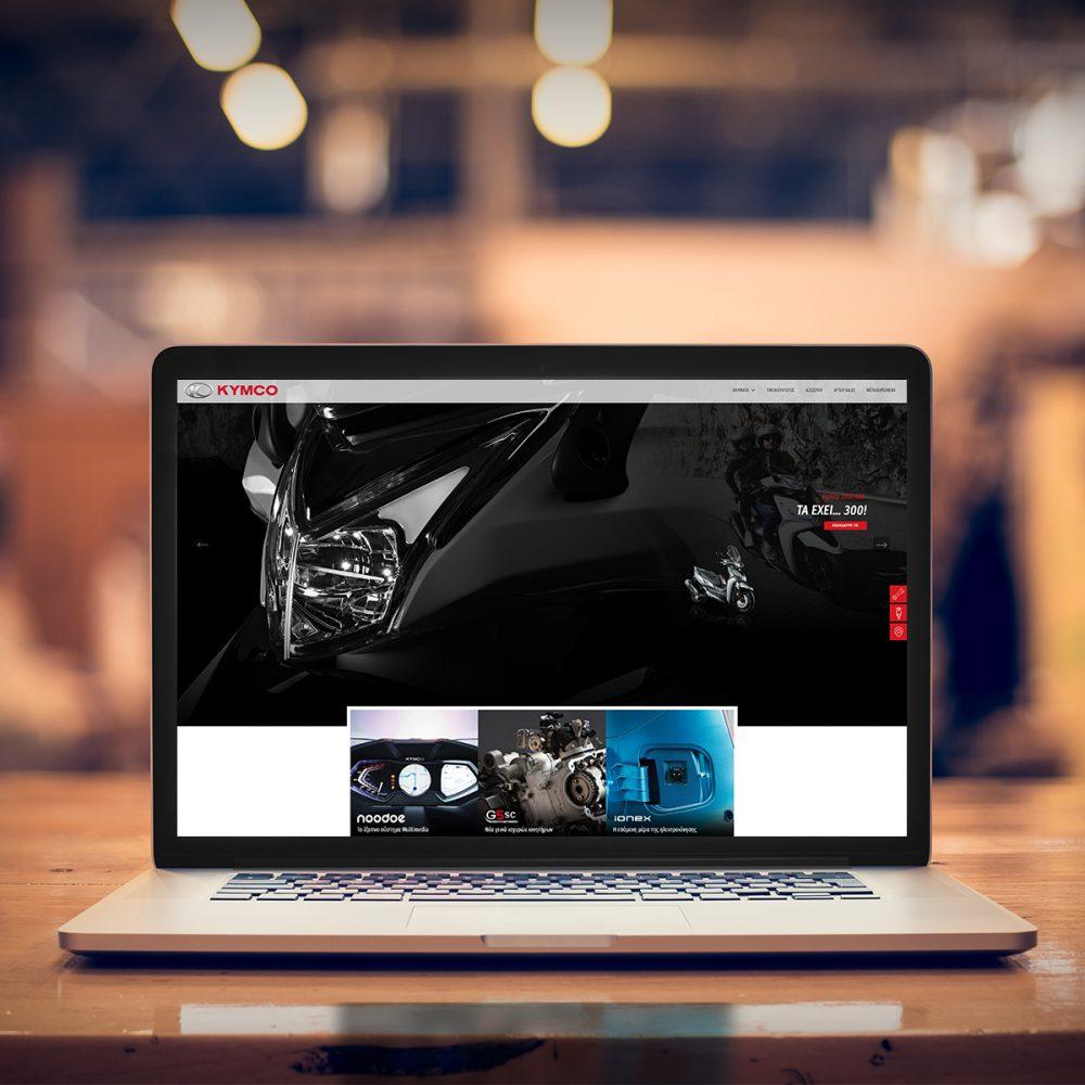 Kymco: νέο website!