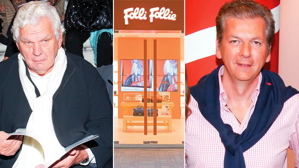Folli Follie: Να δικαστεί η οικογένεια Κουτσολιούτσου για παραποιημένους ισολογισμούς ζητά η εισαγγελέας