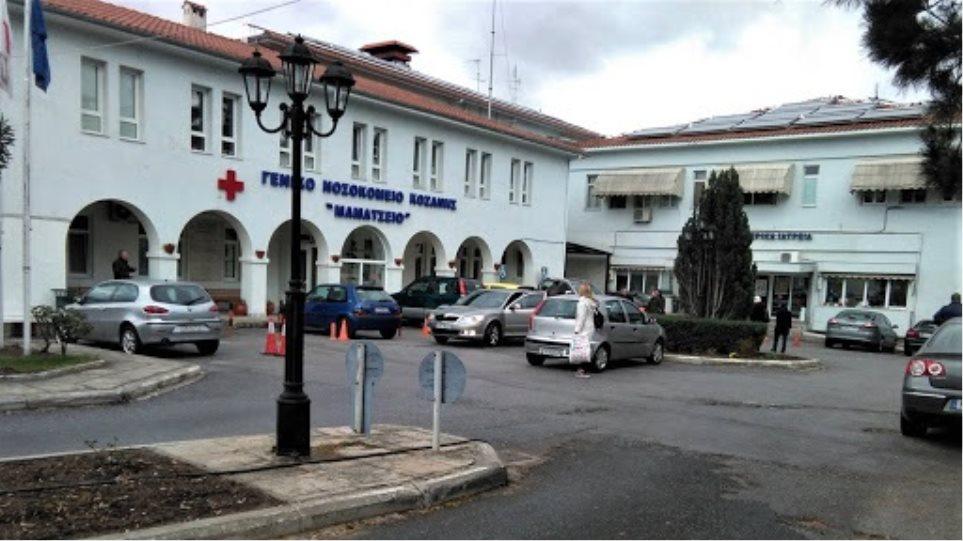 Κοζάνη: Ξεκινά η μεταφορά ασθενών χωρίς covid, σε ιδιωτικές κλινικές