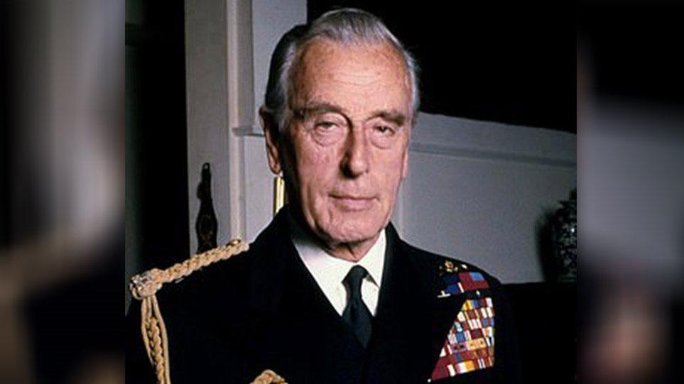«Συγγνώμη» για τη δολοφονία του θείου του Πρίγκηπα Φίλιππου από τον IRA ζήτησε το Σιν Φέιν
