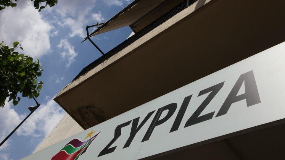 ΣΥΡΙΖΑ: Μετά από παρέμβαση Τσίπρα απομακρύνθηκε ο πρεσβευτής που παρενοχλούσε