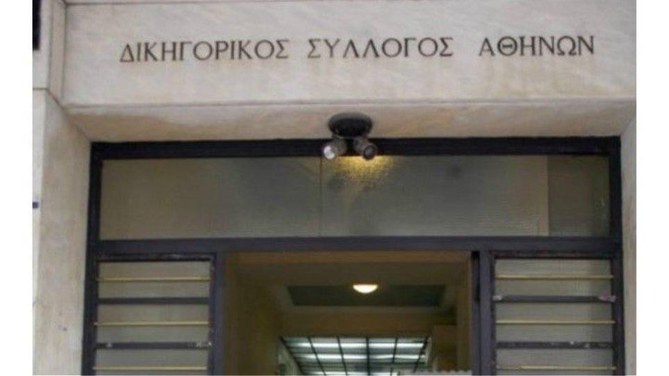 Οι Δικηγόροι ζητούν να παραταθεί η προθεσμία νέων αιτήσεων για τα 400 ευρώ