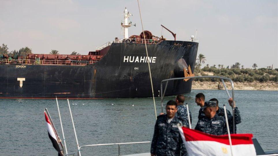 Διώρυγα του Σουέζ: Πέρασαν όλα τα πλοία που είχαν εγκλωβιστεί