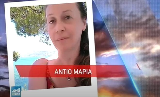 """Μαίρη Μάτσα: Το """"τελευταίο αντίο"""" στην άτυχη εικονολήπτρια του ΑΝΤ1"""