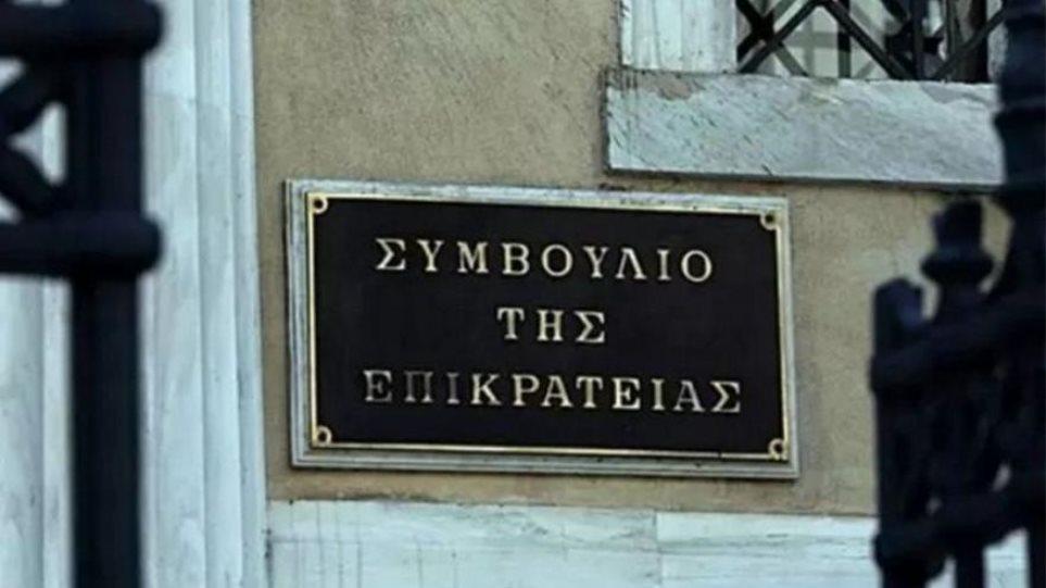 Έχασαν την πρώτη δικαστική μάχη στο  ΣτΕ δυο στελέχη της δικηγορικής-εισπρακτικής «Σιούφας»