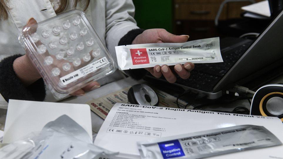 Δερμιτζάκης: Δημοσιεύματα ανοησίες για τα self tests – Δεν είναι αυτά που μοιράζονται στα νοσοκομεία