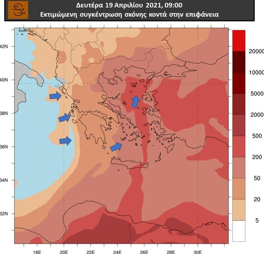 Καιρός σήμερα: Λασποβροχές και τοπικές καταιγίδες, μειώνεται η αφρικανική σκόνη