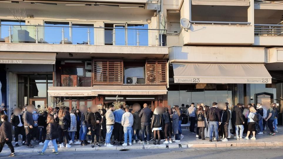 Βίντεο – Θεσσαλονίκη: Απίστευτος συνωστισμός – Επέμβαση της αστυνομίας