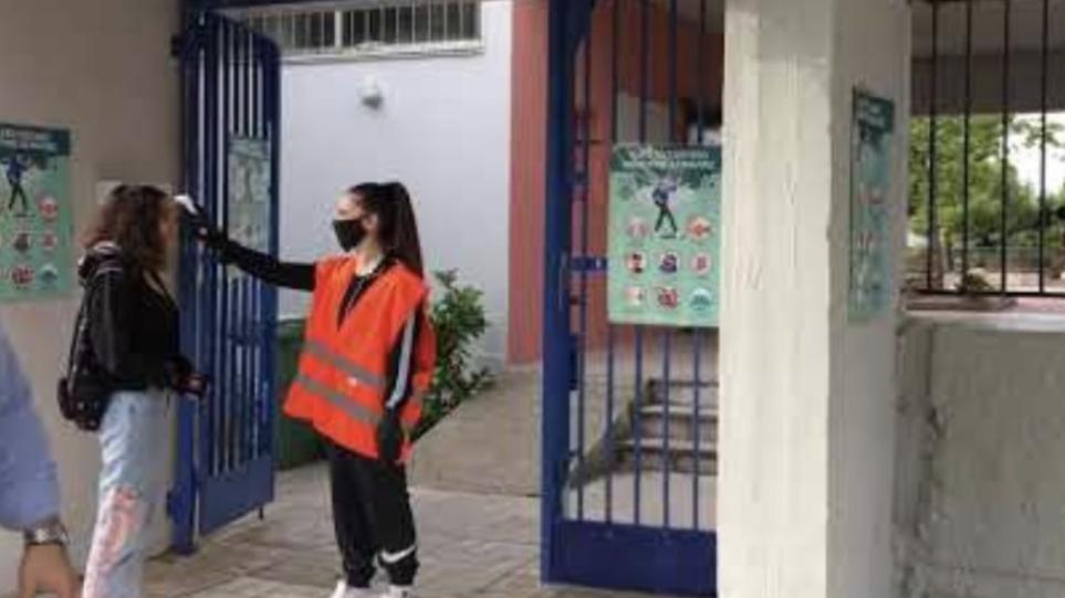 Αγρίνιο: Δικογραφία σε βάρος 16χρονου που έσπασε την καραντίνα και πήγε στο σχολείο