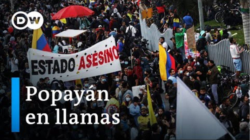 Κολομβία: Βίαιες συγκρούσεις μεταξύ διαδηλωτών και αστυνομικών στην Ποπαγιάν – Τουλάχιστον 42 οι νεκροί