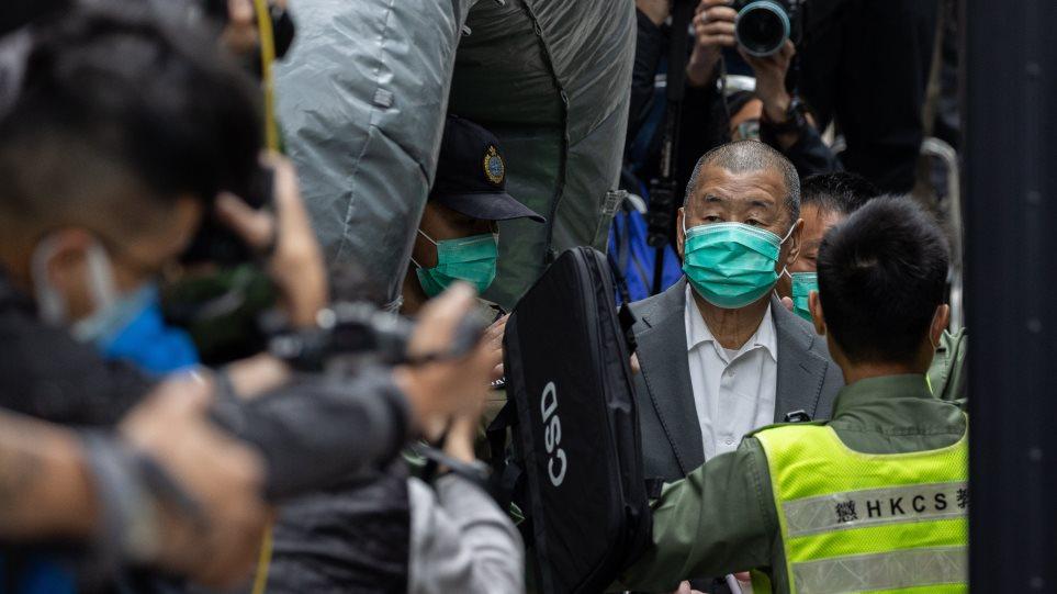 Χονγκ Κονγκ: Νέα ποινή φυλάκισης για τον μεγιστάνα του Τύπου Τζίμι Λάι