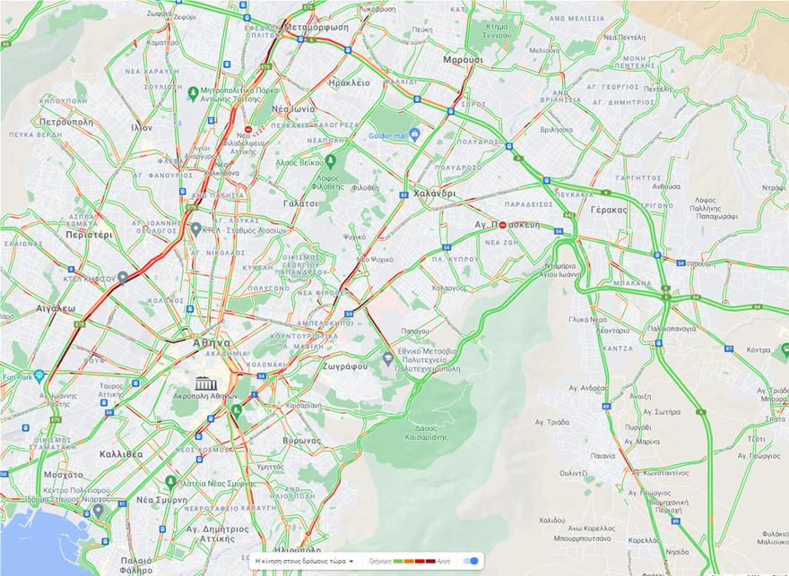 Κίνηση στους δρόμους: Μποτιλιάρισμα τώρα σε Αθηνών-Λαμίας και Κηφισίας – Τέλος το lockdown