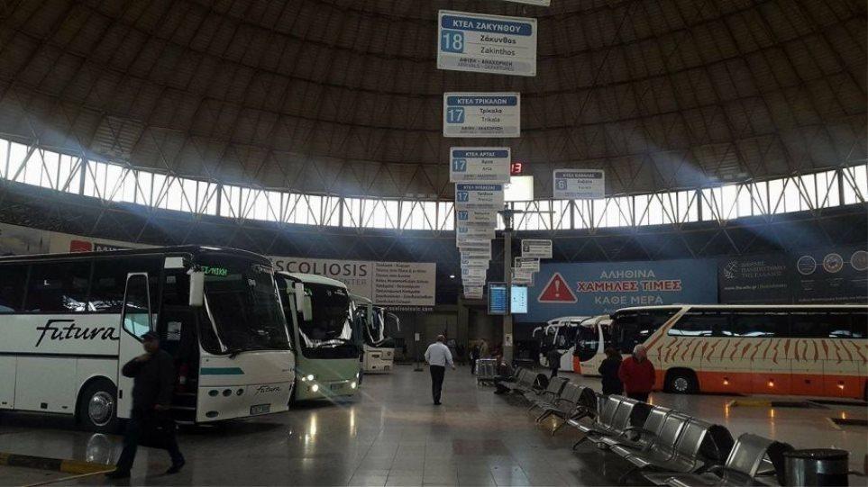 Θεσσαλονίκη: Αυξήθηκαν κατά 30% οι κρατήσεις εισιτηρίων στα ΚΤΕΛ