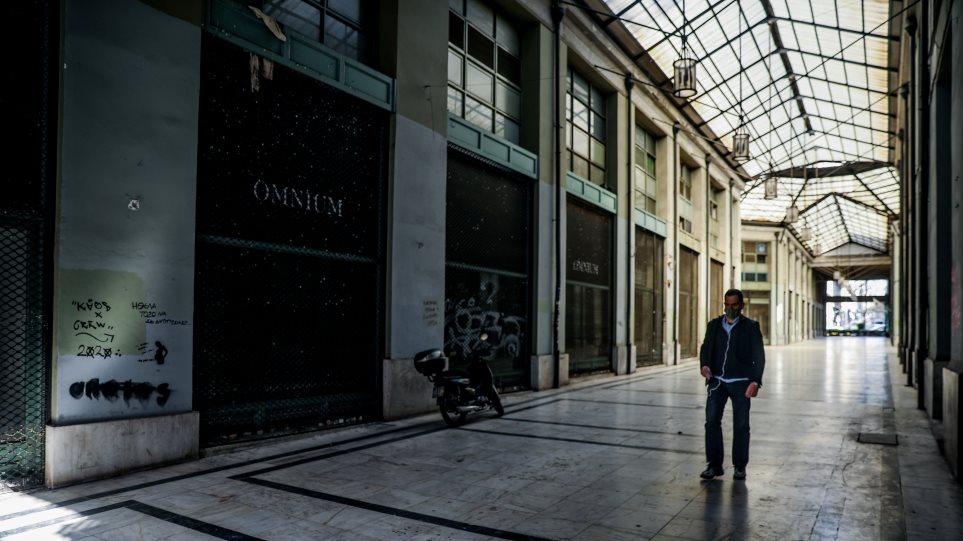 ΟΑΕΔ: Επιδότηση 2.900 ανέργων με 14.800 ευρώ – Μέχρι πότε οι αιτήσεις