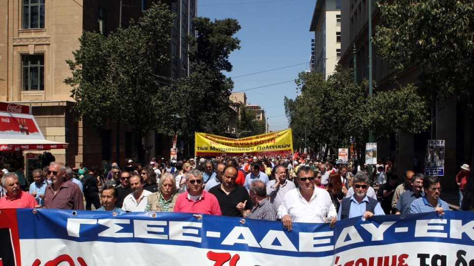 ΑΔΕΔΥ: Συλλαλητήριο την Τετάρτη κατά του εργασιακού