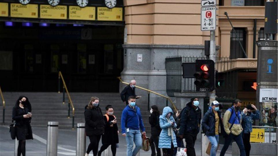 Κορωνοϊός – Αυστραλία: Καταγράφηκαν πέντε νέα κρούσματα – Ζητούν να εμβολιαστούν άμεσα