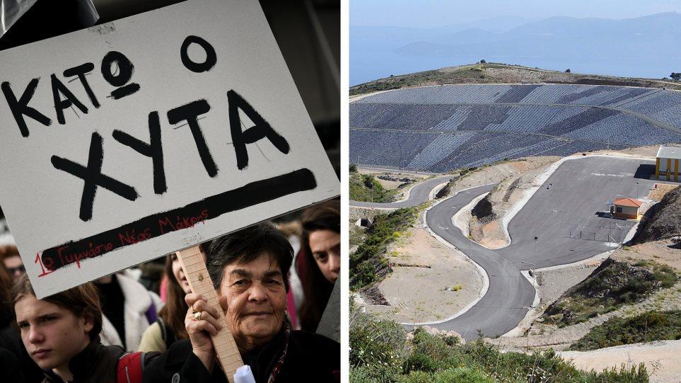 Ο Δήμος Μαραθώνα και 50 φορείς προσέφυγαν στο ΣτΕ για τον ΧΥΤΑ στο Γραμματικό