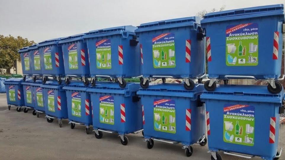 Κέντρο διαλογής ανακυκλώσιμων υλικών θα κατασκευαστεί στη Θέρμη Θεσσαλονίκης