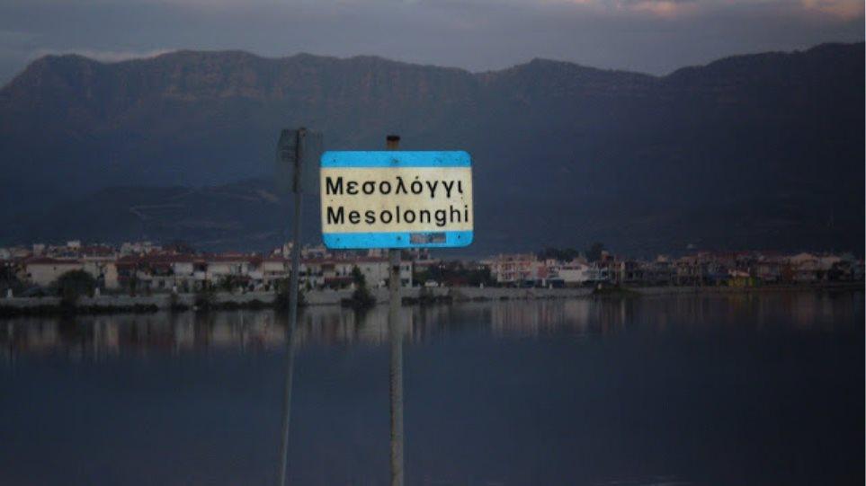 Κορωνοϊός – Μεσολόγγι: Έκτακτη σύσκεψη της περιφέρειας Αιτωλοακαρνανίας για την «έκρηξη» κρουσμάτων