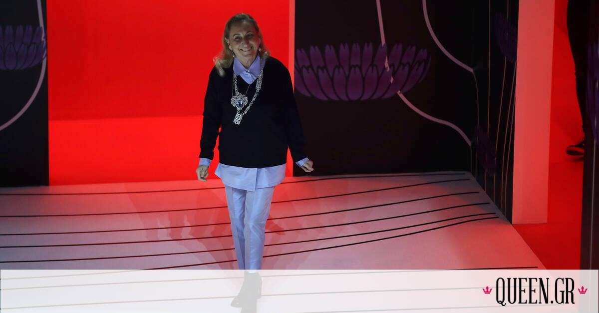 Μiuccia Prada: Σήμερα έχει γενέθλια η γυναίκα που δημιούργησε το κορυφαίο brand name στον κόσμο