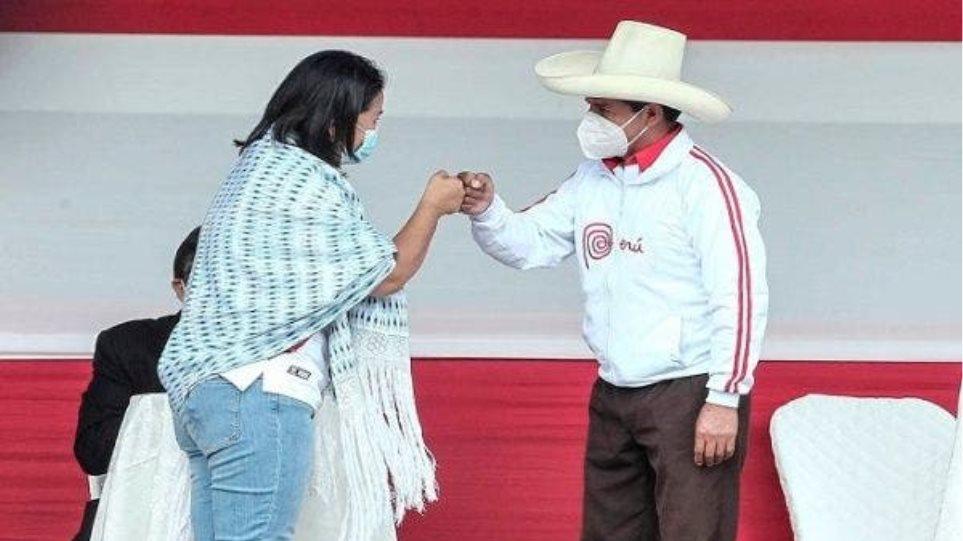 Προεδρικές εκλογές στο Περού: Αμφίρροπη η αναμέτρηση στον 2ο γύρο μεταξύ Καστίγιο και Φουχιμόρι