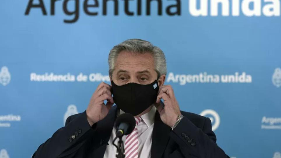 Πανδημία-Αργεντινή: Καθολικό lockdown για 9 ημέρες