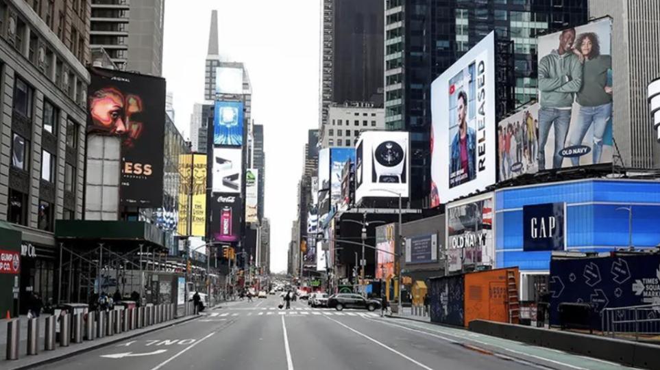 Νέα Υόρκη – Πυροβολισμοί στην Times Square: Τραυματίστηκαν δύο γυναίκες και ένα 4χρονο κοριτσάκι
