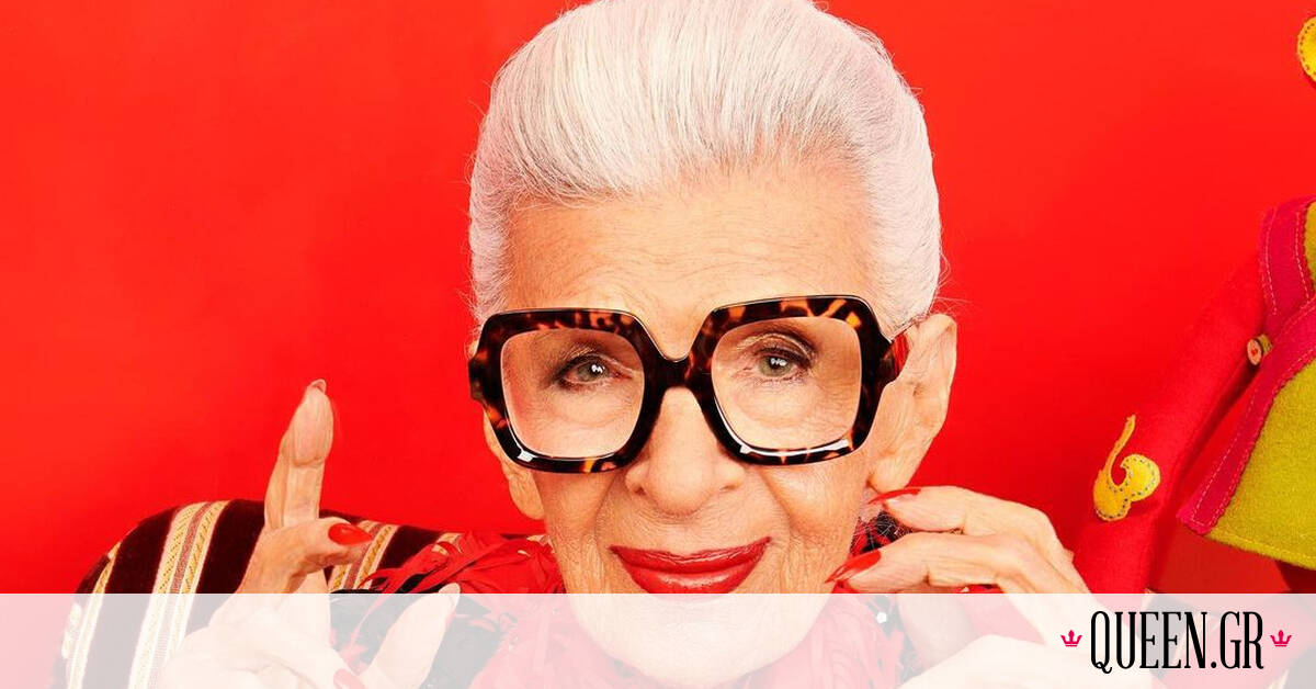 Η Iris Apfel γιορτάζει τα 100α της γενέθλια με την πιο fashion-forward συλλογή γυαλιών