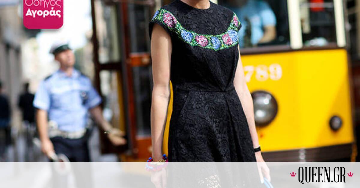 Οδηγός Αγοράς: Μαύρα φορέματα για κορίτσια που ακόμα δεν έχουν μαυρίσει