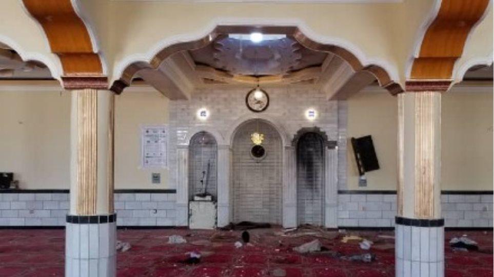 Αφγανιστάν: Έκρηξη σε τζαμί – Τουλάχιστον 12 νεκροί