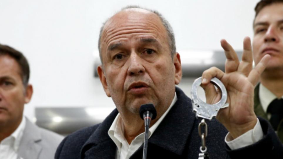 Βολιβία: Πρώην υπουργός της μεταβατικής κυβέρνησης συνελήφθη στις ΗΠΑ