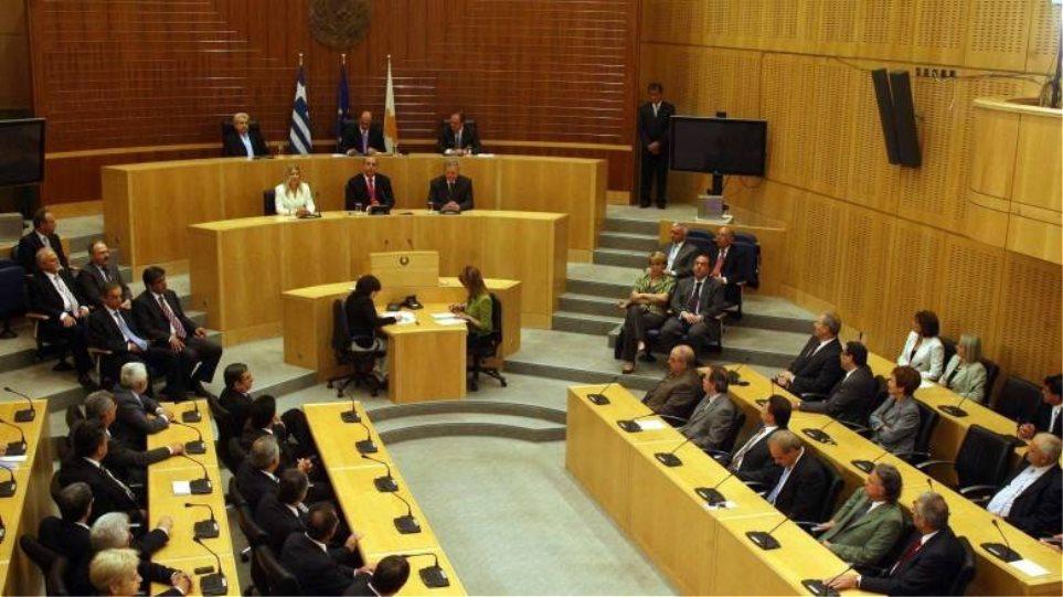 Kύπρος: 659 υποψήφιοι βουλευτές για 56 έδρες