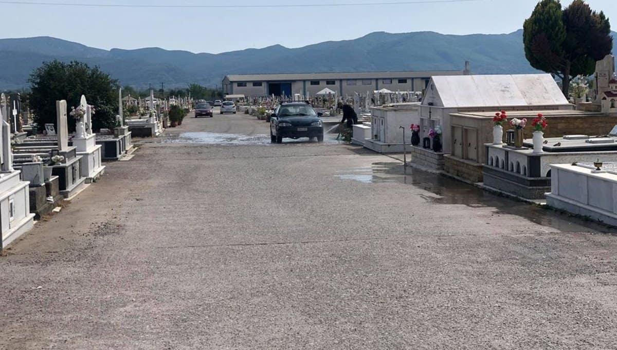 Αγρίνιο: Άντρας τσαμπατζής πήγε στο νεκροταφείο και έπλυνε το αμάξι του