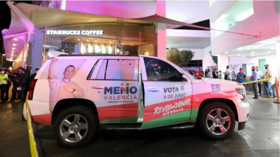 Μεξικό: Δύο τραυματίες σε επίθεση ενόπλων εναντίον υποψηφίου δημάρχου – Δείτε βίντεο