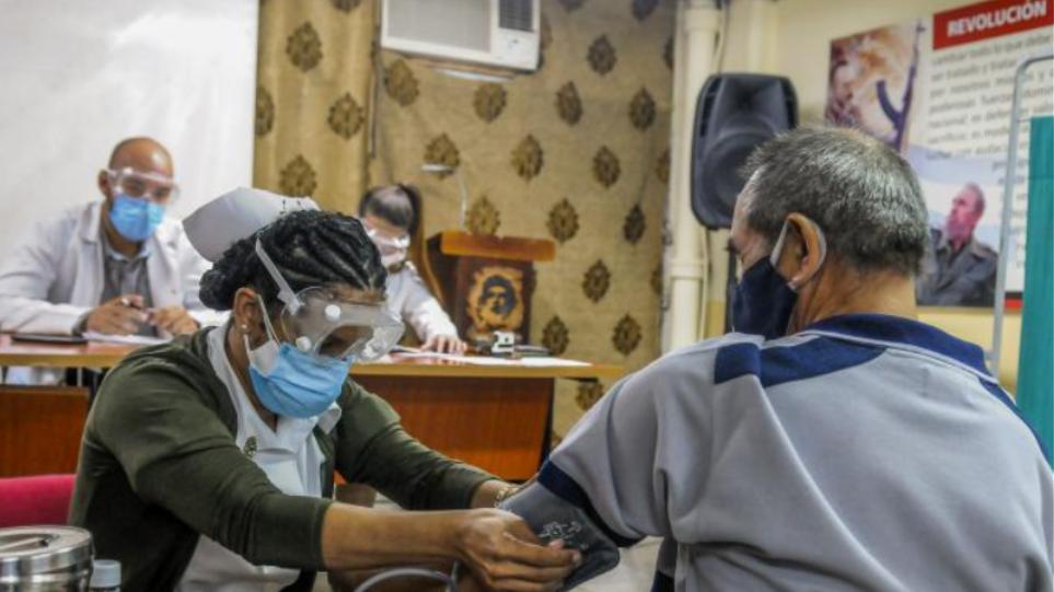 Κορωνοϊός – Κούβα: Νέα έξαρση κρουσμάτων – Εμβολιάζονται χωρίς να έχουν ολοκληρωθεί οι κλινικές δοκιμές