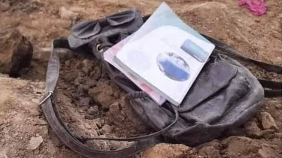 Αφγανιστάν: Εκρήξεις έξω από σχολείο στην Καμπούλ – Μαθητές μεταξύ των 55 νεκρών