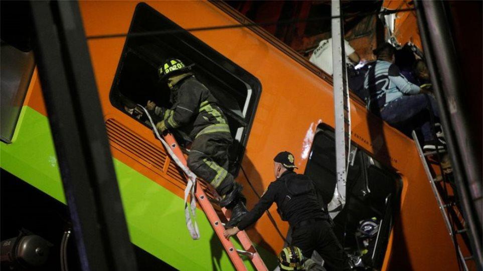 Μεξικό: Αποζημίωση θα δοθεί στους συγγενείς των θυμάτων μετά το δυστύχημα στο Μετρό