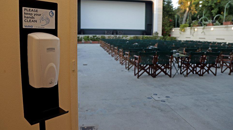 Άρση lockdown: Επαναλειτουργούν από σήμερα τα θερινά σινεμά – Τι ακολουθεί