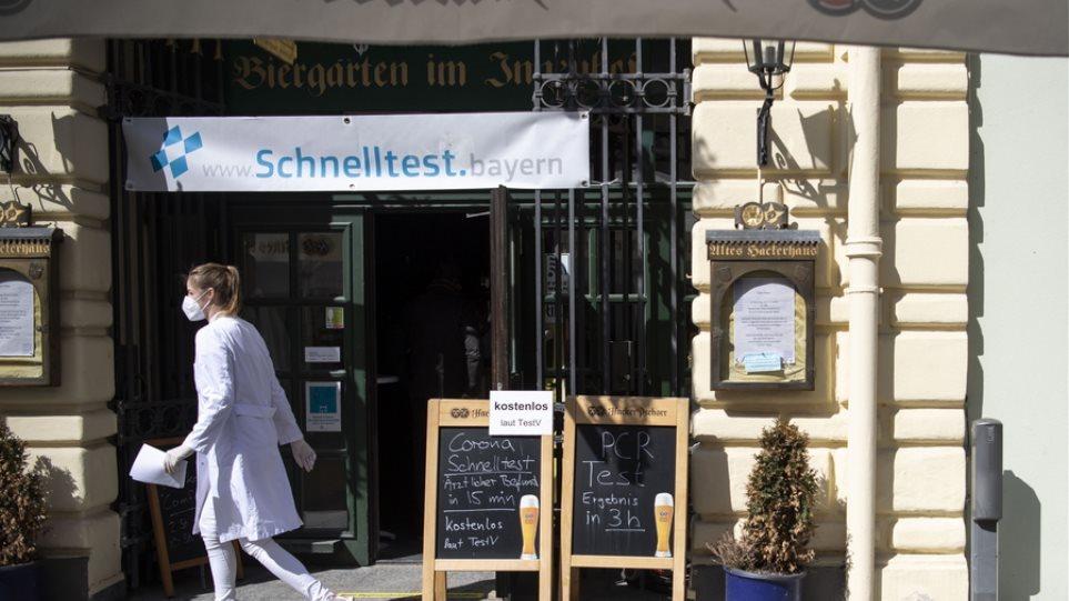 Κορωνοϊός – Γερμανία: Σχεδόν 9.000 τα νέα κρούσματα – Κατέληξαν 226 ασθενείς σε μία μέρα