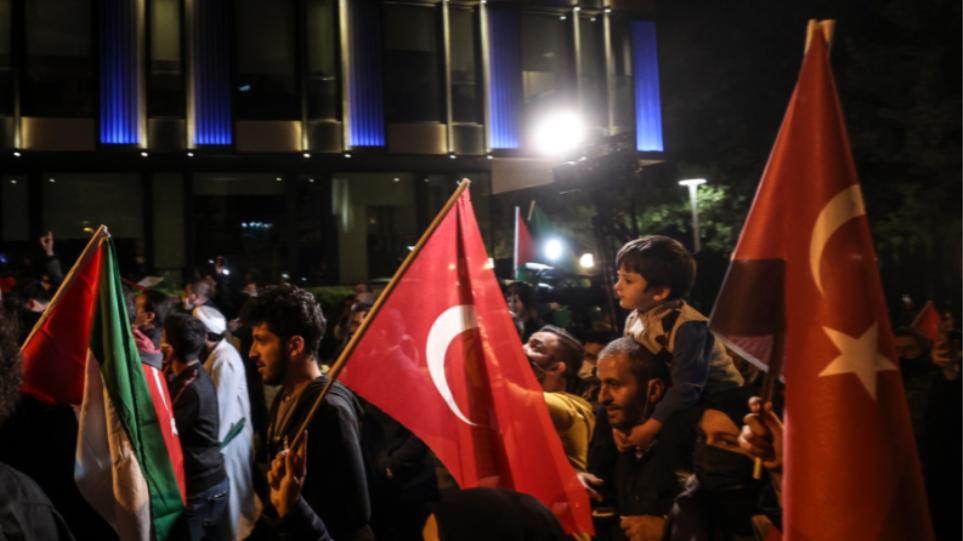 Τουρκία: Διαδηλώσεις σε  Άγκυρα και Κωνσταντινούπολη εναντίον του Ισραήλ – Δείτε βίντεο