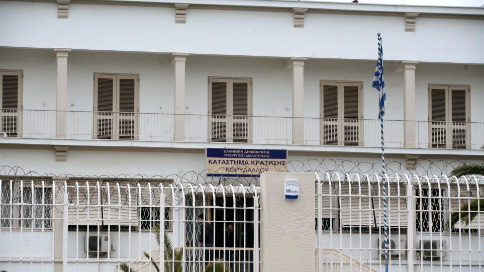 Συνελήφθη σωφρονιστικός υπάλληλος για διακίνηση ναρκωτικών στο Ψυχιατρείο των φυλακών Κορυδαλλού