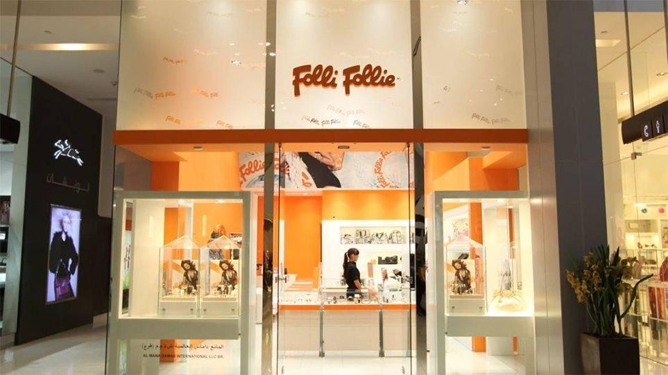Folli – Follie: Σε δίκη παραπέμπονται ο Γκότσης, ο Τζώρτζης Κουτσολιούτσος και ο διευθυντής ασφαλείας της εταιρείας